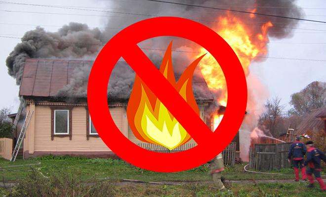 противопожарная сигнализация для дома