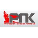 ООО «Ростовская пожарная компания»