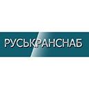 ООО «РУСЬКРАНСНАБ»