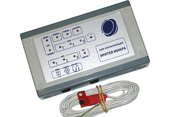 GSM сигнализация Эритея