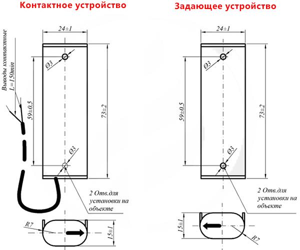 Конструкция стандартного магнитоконтактного датчика