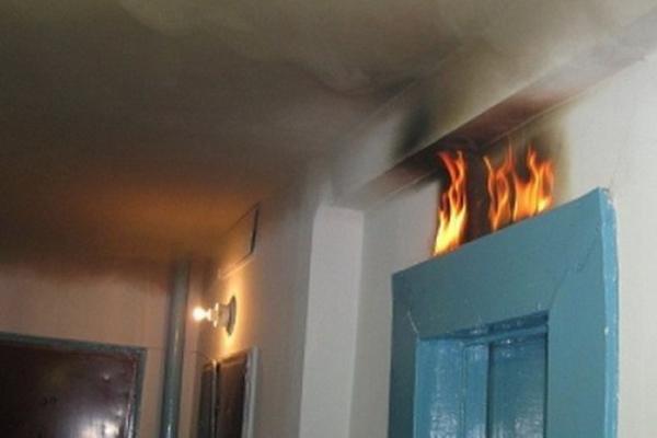 Возникновение пожара в подьезде