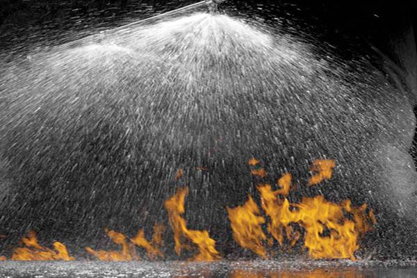 Водяная установка тушения пожаров
