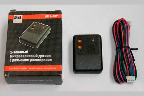 2-зоновый микроволновой датчик с разъемом разширения