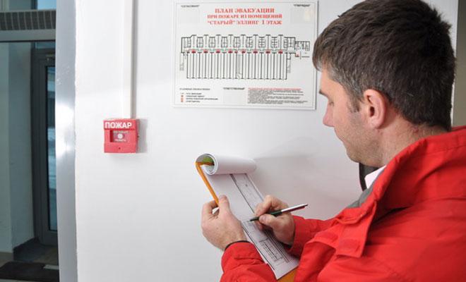 Обслуживание пожарной сигнализации