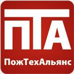 ПТА «ПожТехАльянс»