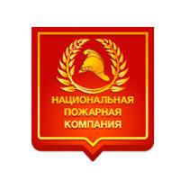 Группа компаний «Национальная Пожарная Компания»