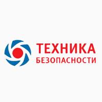 Компания «Техника безопасности»
