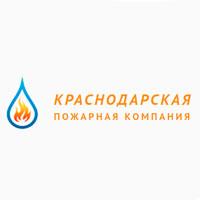ООО «Краснодарская Пожарная Компания»