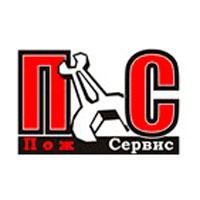 ООО «ПожСервис»