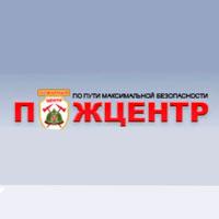 ООО «Пожцентр»