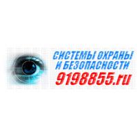 ООО «Системы охраны и безопасности»