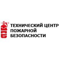 ООО «Технический Центр Пожарной Безопасности»