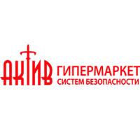 Торговый дом «Актив-СБ»