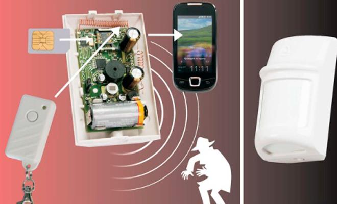 Автономная охранная сигнализация - особенности, преимущества