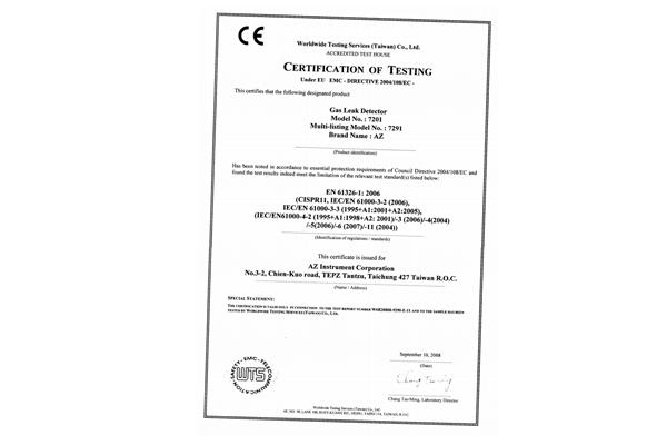 Договор о гарантийном сроке охранной сигнализации