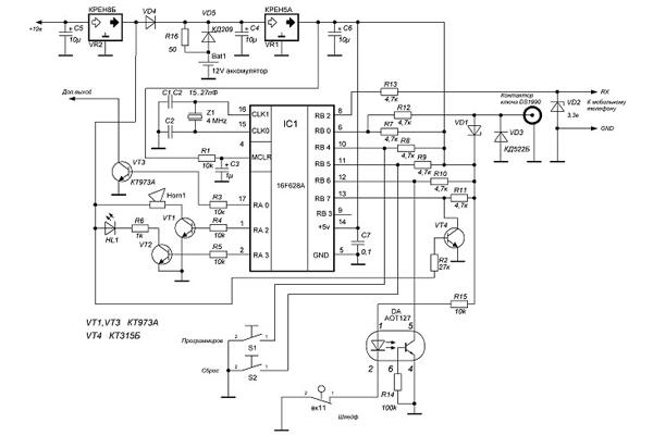 Схема подключения охранной сигнализации