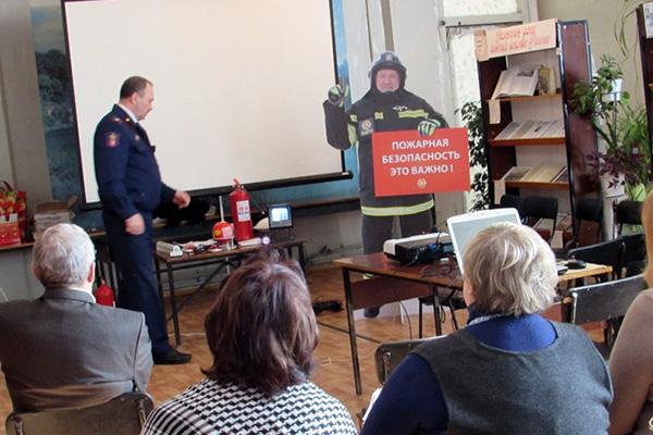 Проведения инструктажа по пожарной безопасности на предприятии