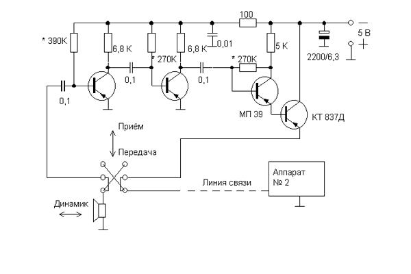 Электронная схема домофона