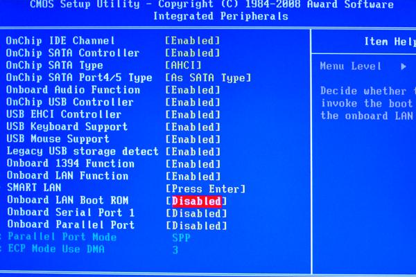 Устранение вируса майнера задействовав BIOS компьютера