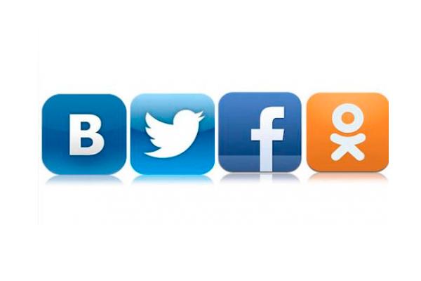 Заражение вирусом майнера через социальные сети