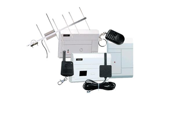 Комплект охранной системы Альтоника