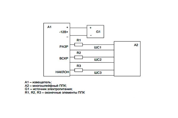 Схема подключения вибрационного охранного датчика