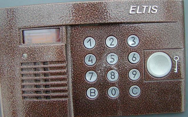 Как открыть домофон Eltis без ключа?