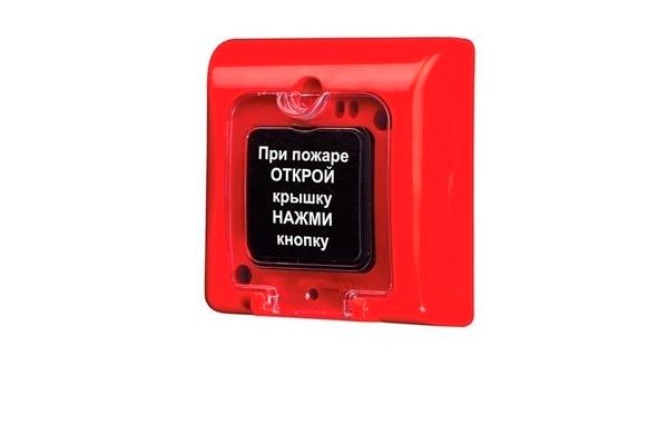 Ручной пожарный извещатель ИПР-3СУМ