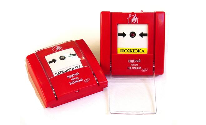 Извещатель пожарный ручной ИПР - предназначение, модельный ряд