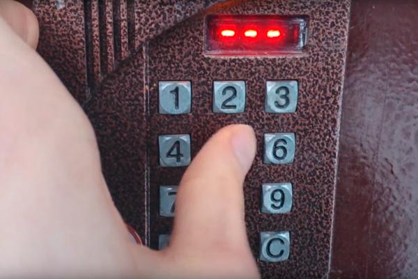 Открытие домофона марки Cyfral через режим программирования