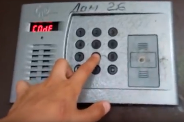 Введение мастер кода для домофона Строймастер