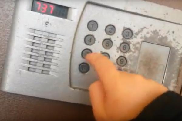 Введение стандартного кода для открытия домофона