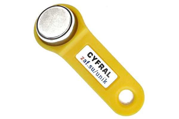 Ключ для домофона Cyfral