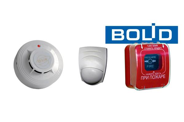 Датчики охранно-пожарной сигнализации Болид