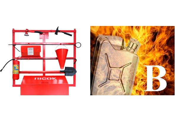 Пожарный щит для тушения пожаров класса B