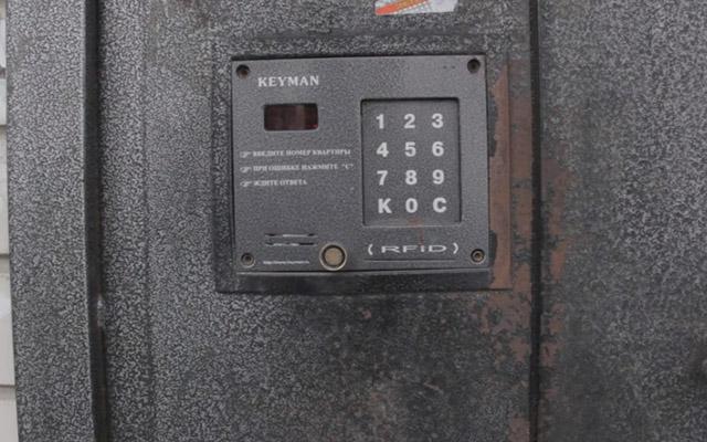 KEYMAN-domofon
