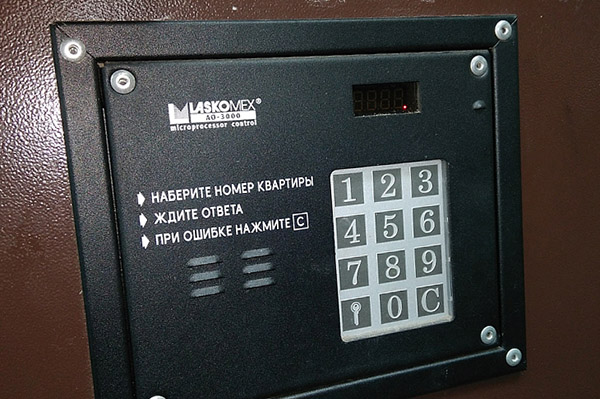 Вызывная панель домофона Laskomex AO 3000