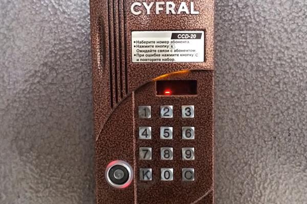 Настройка домофона Cyfral