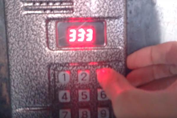 Установка индивидуального пароля на домофон Метаком