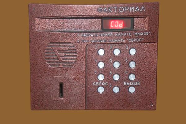 Открытие домофона Факториал с помощью стандартного кода