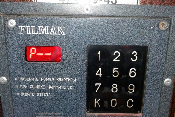 Режим программирования домофона Filman