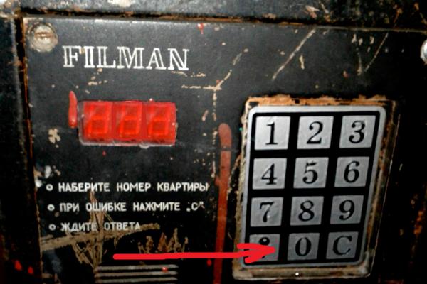 Зажим кнопки вызова для входа в режим программирования домофона Filman