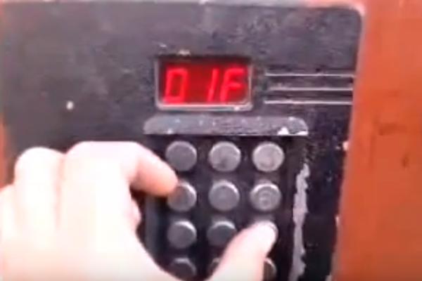 Прописывание стандартного кода в домофон Импульс ДС через режим программирование