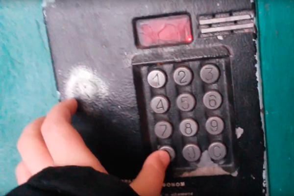 Открытие домофона Импульс ДС с помощью стандартного кода