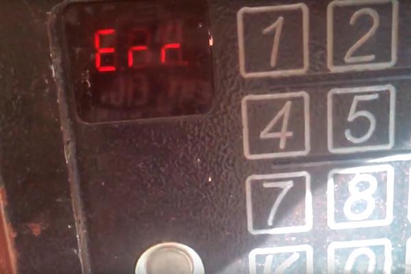 Разблокирование магнитного замка на домофоне КС