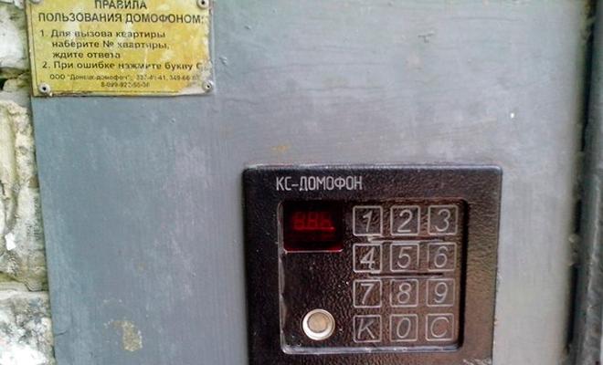 Как открыть домофон без ключа: коды. Как открыть любой домофон без ключа: все способы