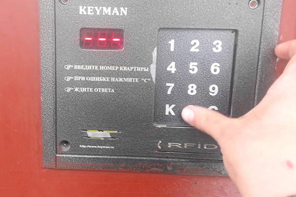 Набор кода на домофоне Keyman
