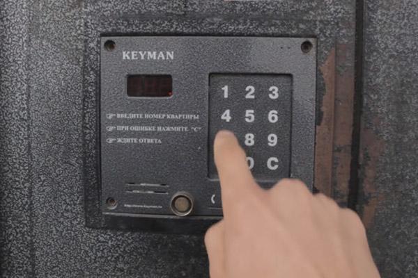 Создание пароля для несуществующей квартиры