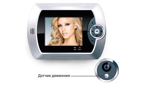 Камера видеонаблюдения в дверной глазок с датчиком наблюдения
